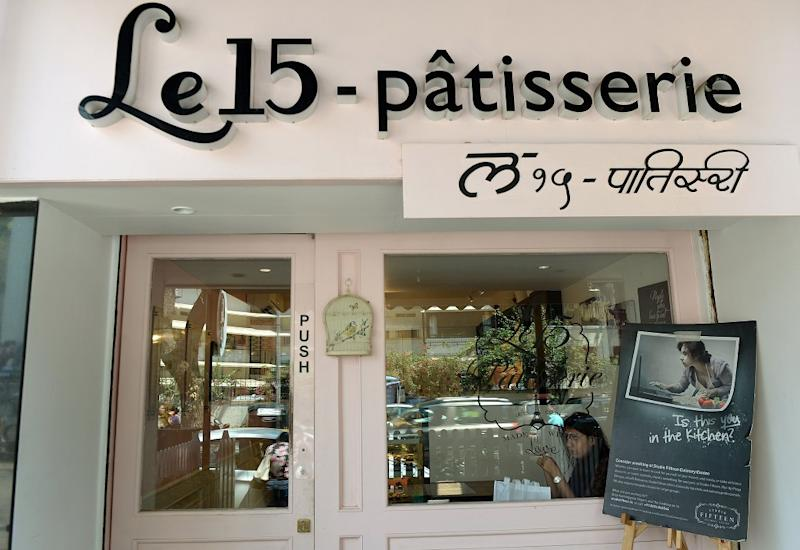 The Le15 - Patisserie bakery in Mumbai. (Photo by PUNIT PARANJPE/AFP via Getty Images)