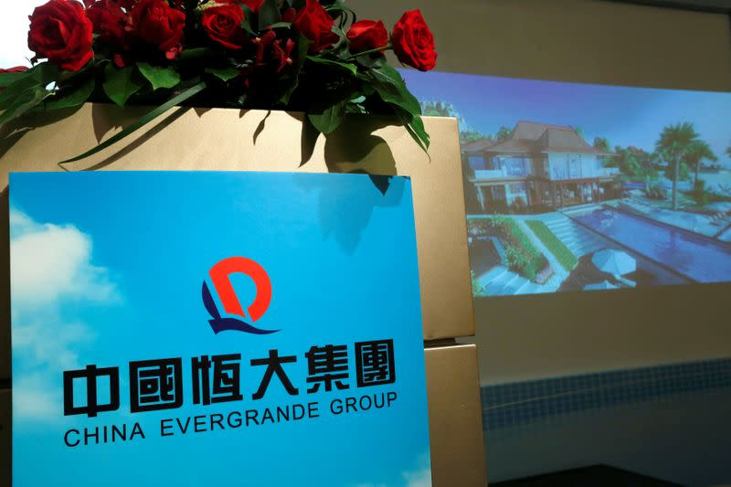 Evergrande's $2.7 billion dividend signals China listing delay, likely cash crunch - analysts
