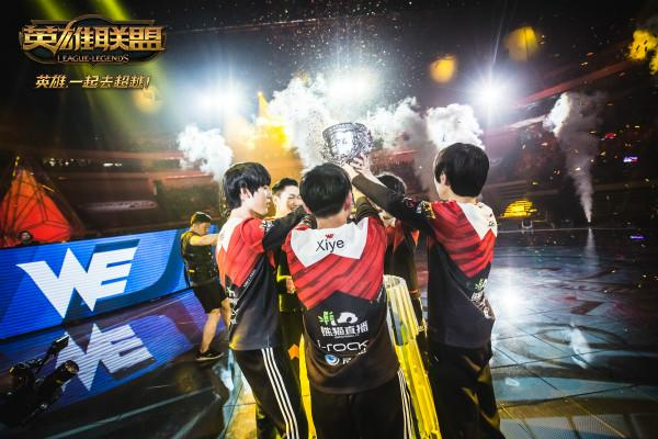 Team WE win the 2017 LPL Spring championship (LPL QQ website)