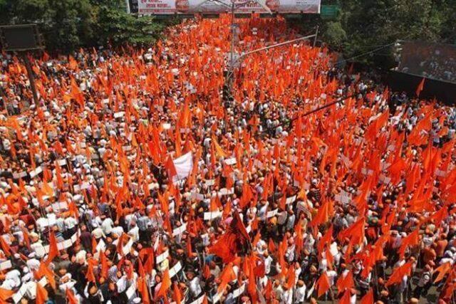 Protests held by the Maratha Community