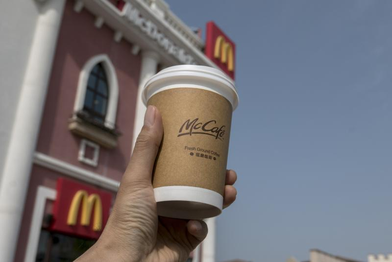 Mcdonalds Free Coffee
