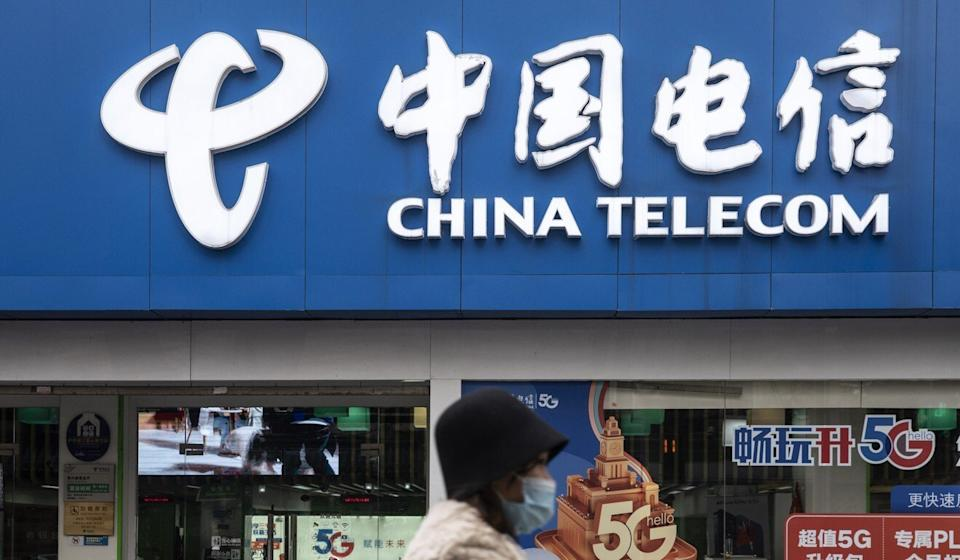 A China Telecom store in Shanghai, China on Wednesday. Photo: Bloomberg