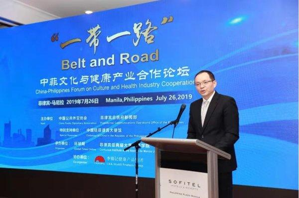 Xue Shouchun, vice president of marketing with LKK Health Products Group, delivers a speech at the Belt and Road China-Philippines Forum on Culture and Health Industry Cooperation.