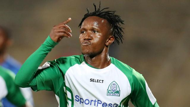 K'Ogalo earned their tickets on Wednesday after eliminating South African side SuperSport United on away goal rule