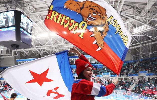 Russian fans cheer during a men's hockey game in PyeongChang.