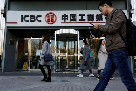 China's ICBC and Cinda Asset Management to take combined 17.3% in Bank of Jinzhou