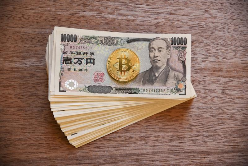Hacked Japanese crypto exchange BitPoint will repay 50,000 victims of a recent hack - nearly half its user base - in crypto. | Source: Shutterstock
