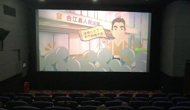 Image result for Coming to a cinema near you – Chinese debtors 'reel of shame