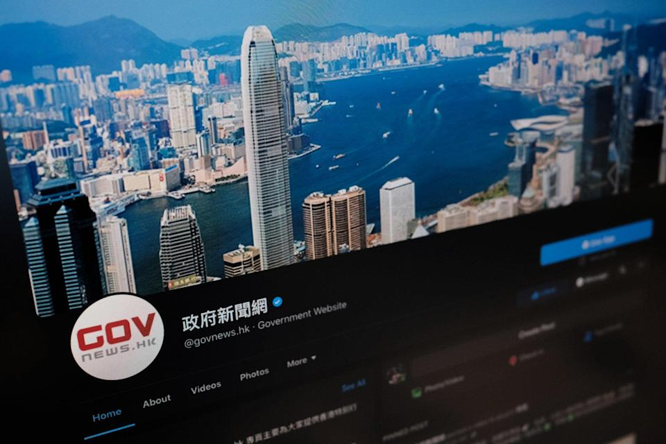 The online bulletin, news.gov.hk, provides the public with news and information about the government and its activities. Photo: Sun Yeung