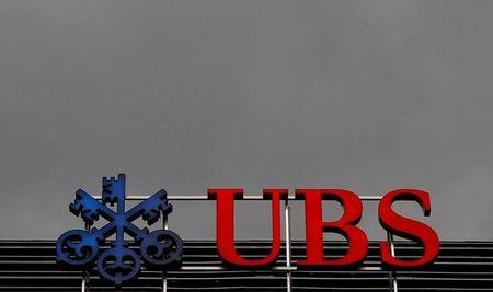 FILE PHOTO -  The logo of Swiss bank UBS is seen in Zurich
