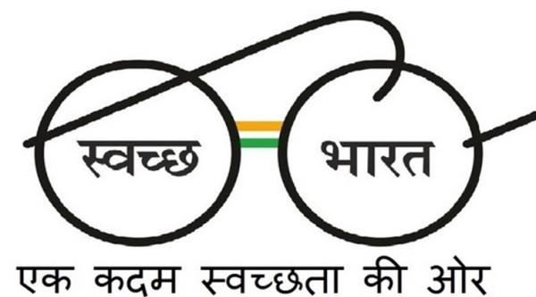 Swachh Survekshan 2018: Jammu gets 212th position, jumps 39 ranks from last year, Swachh Bharat