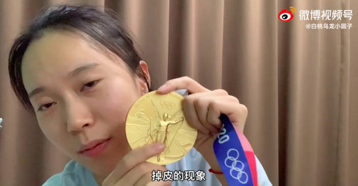 Zhu Xueying said parts of her Olympic gold medal are starting to fall off. (Weibo)