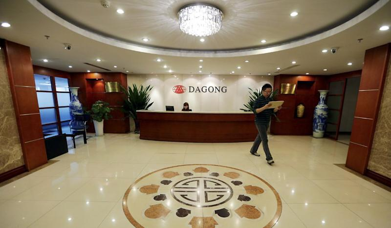 Dagong's fall from grace could prove fatal to Chinese firm's dream of shaking up global ratings market