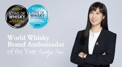 Kaitlyn Tsai wins her first 'World Whisky Brand Ambassador of the Year'
