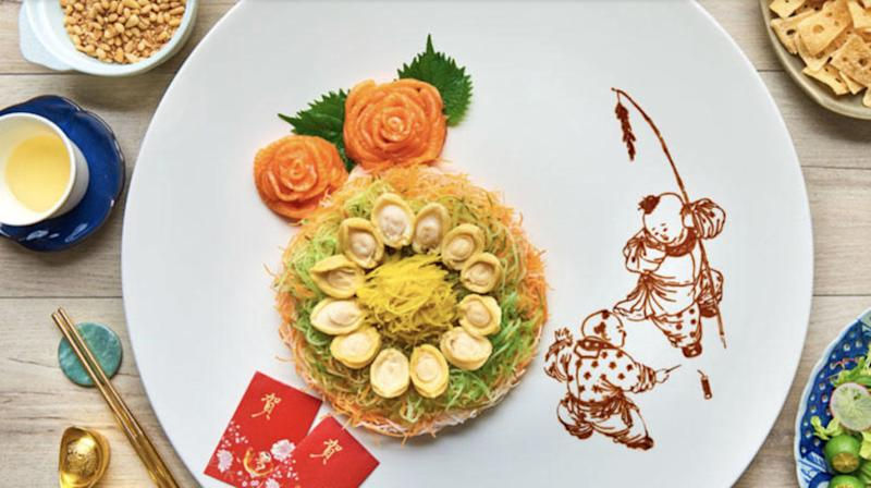 Joyful Abundance Yu Sheng from Goodwood Park Hotel