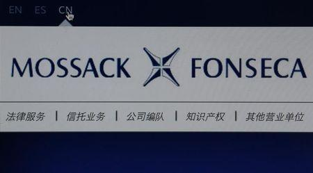Picture illustration of website of the Mossack Fonseca law firm
