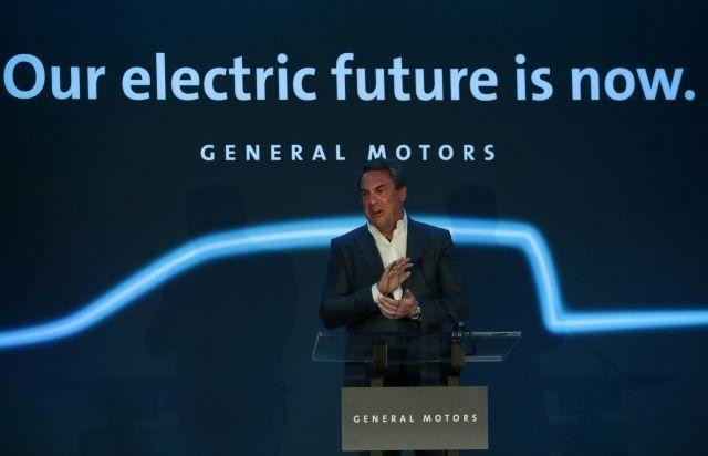GM says plant set to close will produce electric cars