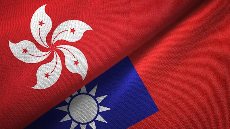 Taiwan and Hong Kong flags together textile cloth, fabric texture