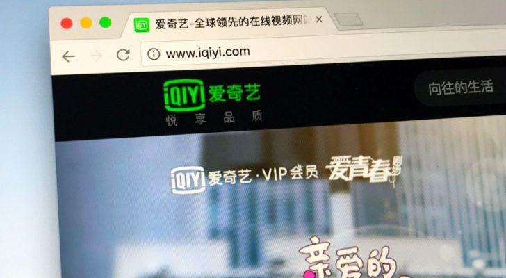 iQiyi Stock Will See Lower Prices