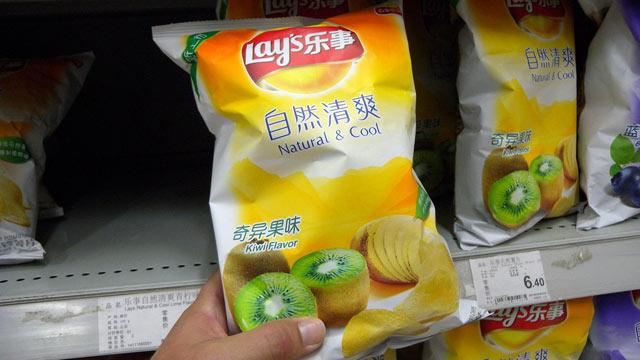 Top 10 Outrageous Potato Chip Flavors