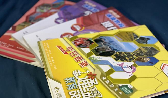 Some of the learning materials schools will use to teach Liberal Studies this academic year. Photo: Chan Ho-him