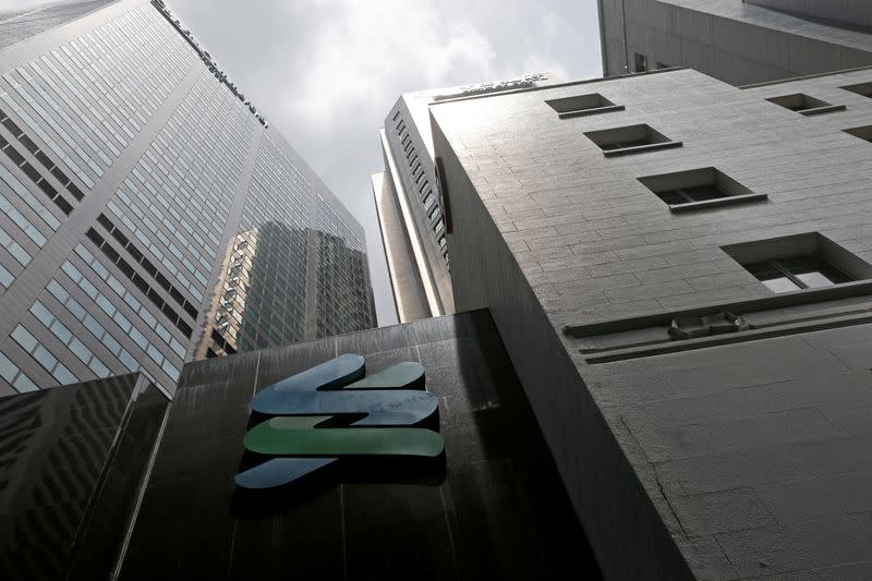 StanChart's global head of commodities business to leave as team restructured - memo