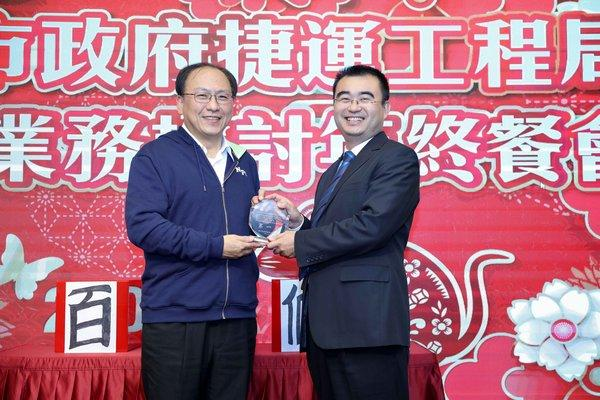 TUV Rheinland Awarded as Best Rail IV&V Service Provider in Taiwan Consecutively for 2 Years