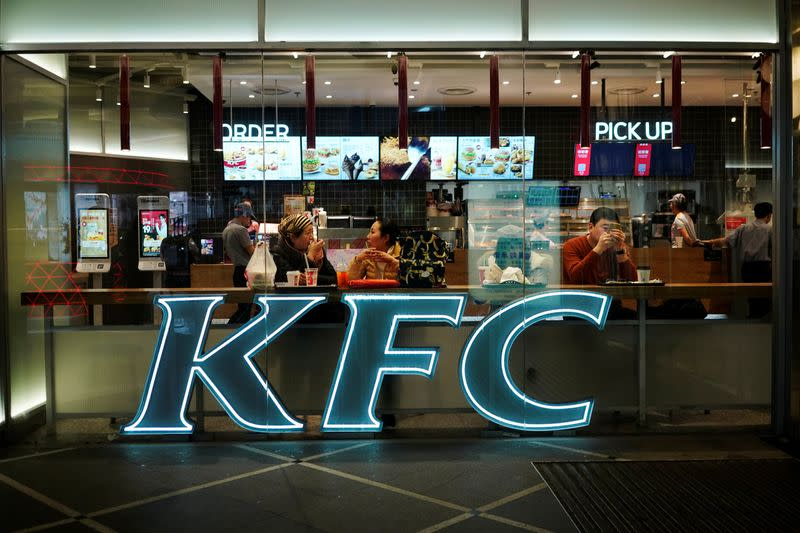 Yum China warns of first-quarter losses, 2020 sales hit after virus outbreak