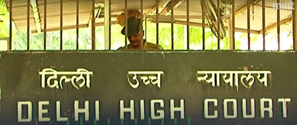 Screenshot of the Delhi High Court gate from a video documentary about the setting up of the court prepared by the Mint newspaper.
