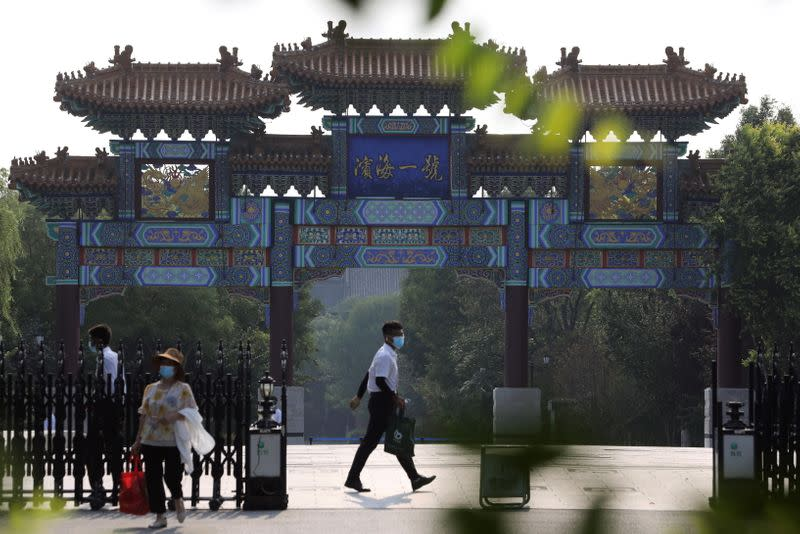 Security personnel are seen at an entrance to a hotel where U.S. Deputy Secretary of State Wendy Sherman is expected to meet Chinese officials, in Tianjin