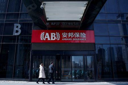 China to inject US$9.7 billion into troubled Anbang