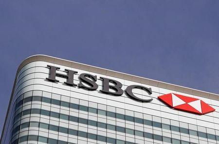 FILE PHOTO - The HSBC bank logo is seen at their offices in the Canary Wharf financial district in London