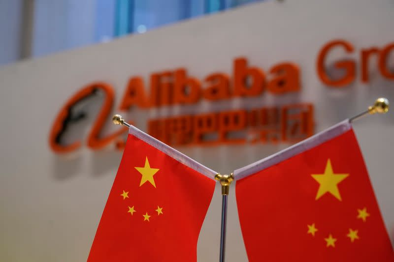 Alibaba Health raises $1.3 billion in Hong Kong's biggest secondary share sale in five years