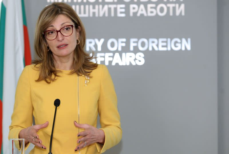 FILE PHOTO: Bulgarian Foreign Minister Zaharieva speaks to the media in Sofia