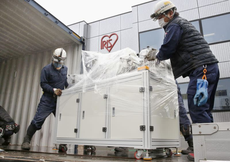 Preparations for making protective face masks are underway at household equipment maker Iris Ohyama Inc.'s factory in Kakuda, Miyagi Prefecture, northeastern Japan