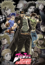<p>For some inexplicable reason, Netflix only has the <em>second</em> season of the adaptation of this hugely influential manga. We're not gonna tell you to go elsewhere to illegally watch the first chapter, but .... </p>