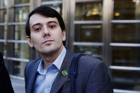 FILE PHOTO -- Martin Shkreli departs after a hearing at U.S. Federal Court in Brooklyn New York