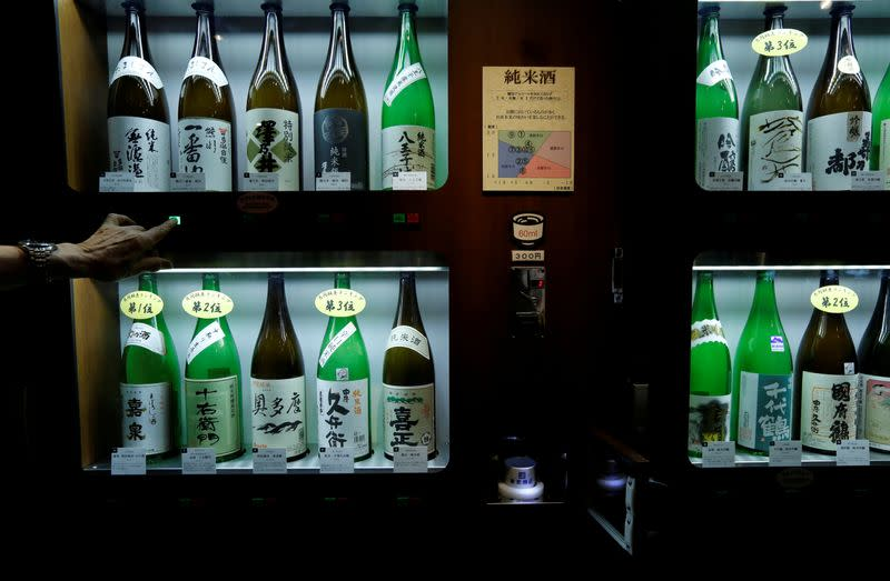 Go easy on the sake when stuck at home, Japanese brewer cautions