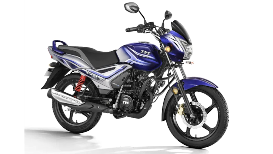 TVS Star City Plus launched in Pearl Blue-Silver color variant