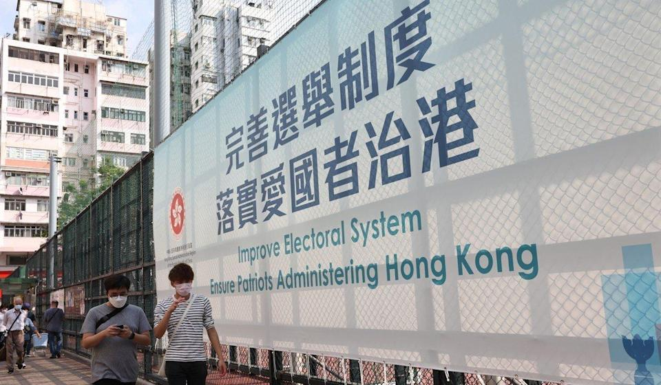 The city's electoral system has been revamped. Photo: K. Y. Cheng