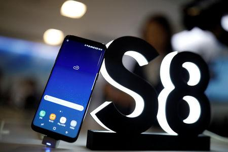 Samsung to Launch Smaller Screen Galaxy S8 Mini Soon