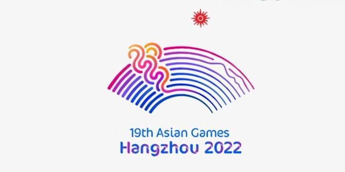 The 2022 Asian Games will be held in Hangzhou, China. (Photo: Olympic Council of Asia website)