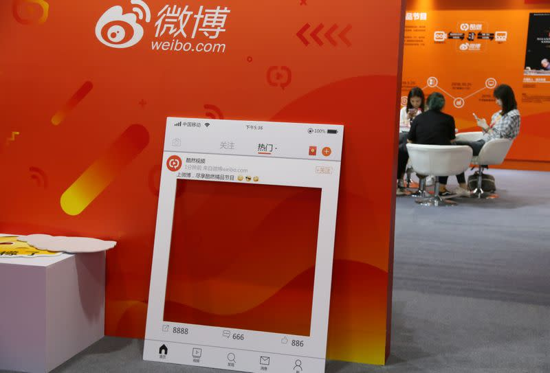 The booth of Sina Weibo is pictured at the Beijing International Cultural and Creative Industry Expo in Beijing