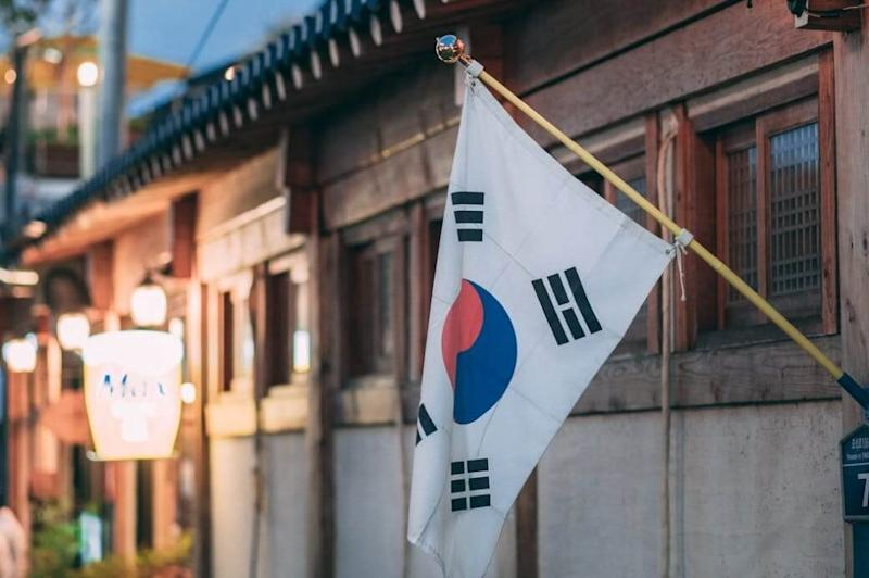 South Korea considers 20% tax on cryptocurrency gains