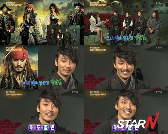 Kim Nam Gil admits his resemblance with Johnny Depp