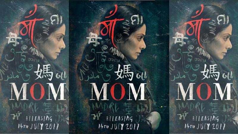 Salman Khan Gives Sridevi a Smashing Introduction as 'Mom'