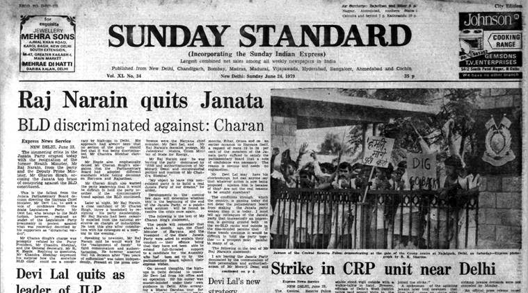 Raj Narain, Raj Narain Janata Party, Charan Singh, CRPF Najafgarh strike, World cup 1979, West Indian 1979 world cup, forty years ago, indian express, express archives