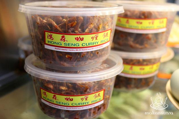 The sambal ikan bilis you must try