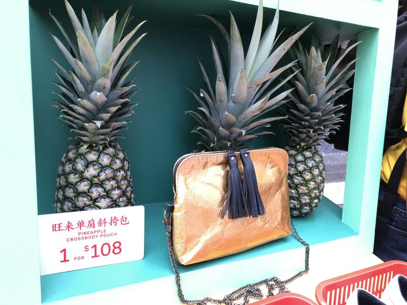 Pouch made from pineapple fibres. (PHOTO: Sheila Chiang/Yahoo Lifestyle Singapore)