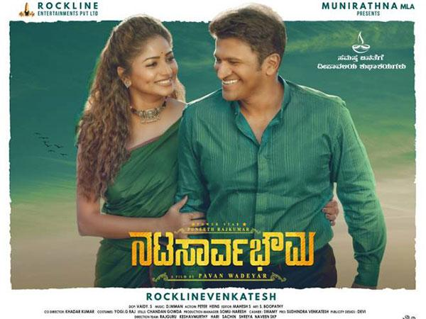 kannada movies 2019 download tamilrockers